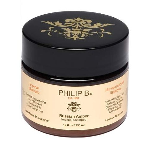 Un soin capillaire impérial signé Philip B