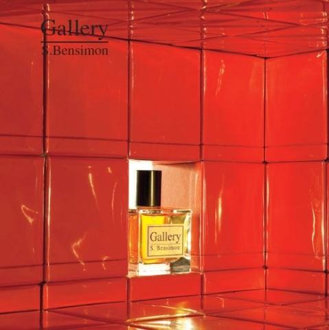 Gallery S. Bensimon, le premier parfum signature de Serge Bensimon