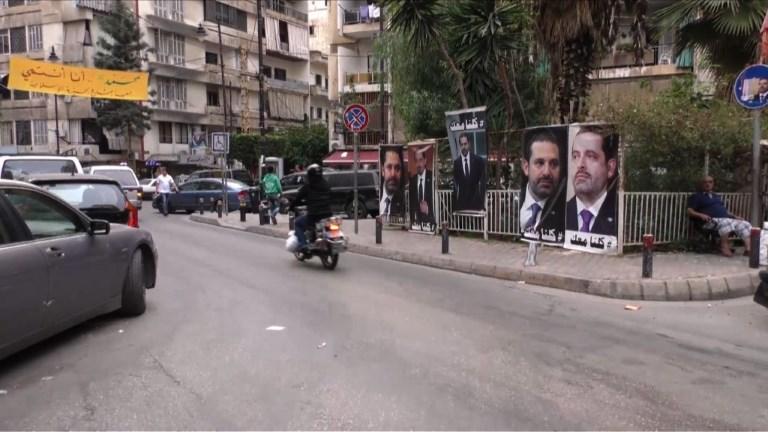 Réactions de Libanais à la démission du Premier ministre Hariri