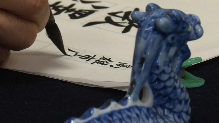 A Taïwan, les calligraphes de la présidence ont du caractère